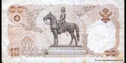 Thaïlande - p087c - 10 Baht - ND (1980) - Bank of Thailand