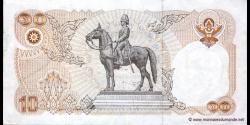 Thaïlande - p087d - 10 Baht - ND (1980) - Bank of Thailand