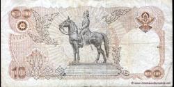 Thaïlande - p087i - 10 Baht - ND (1980) - Bank of Thailand