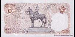 Thaïlande - p087f - 10 Baht - ND (1980) - Bank of Thailand