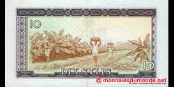 Guinée - p16 - 10 sylis - 1971 - Banque Centrale de la République de Guinée