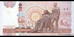 Thaïlande - p097k - 100 Baht - ND (1994) - Bank of Thailand