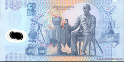 Thaïlande - p102c - 50 Baht - BE 2540 (1997) - Bank of Thailand