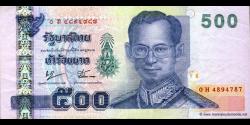 Thaïlande-p107d