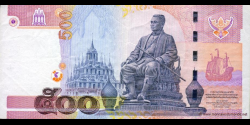 Thaïlande - p107d - 500 Baht - ND (2001) - Bank of Thailand