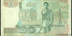 Thaïlande - p109d - 20 Baht - BE 2546 (2003) - Bank of Thailand