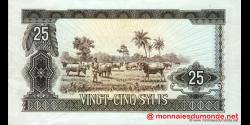 Guinée - p17 - 25 sylis - 1971 - Banque Centrale de la République de Guinée