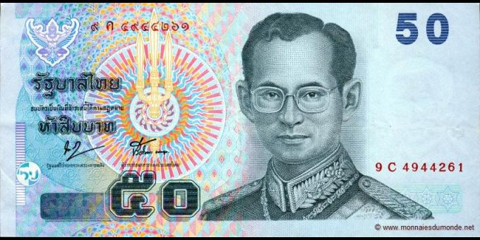 Thaïlande-p112c