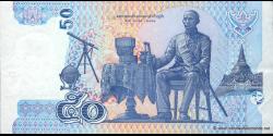 Thaïlande - p112c - 50 Baht - ND (2004) - Bank of Thailand