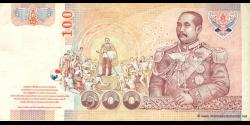 Thaïlande - p114a - 100 Baht - BE 2548 (2005) - Bank of Thailand