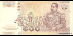 Thaïlande - p114b - 100 Baht - BE 2548 (2005) - Bank of Thailand