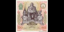 Thaïlande-p093