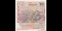Thaïlande - p093 - 60 Baht - BE 2530 (1987) - Bank of Thailand