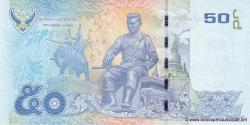Thaïlande - p119b - 50Baht - ND (2012) - Bank of Thailand