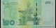 Thaïlande - p118a - 20 Baht - ND (2013) - Bank of Thailand