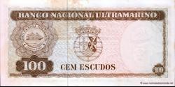 Timor Oriental - p28a - 100 Escudos - 25.04.1963 - Banco Nacional Ultramarino