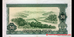 Guinée - p18 - 50 sylis - 1971 - Banque Centrale de la République de Guinée