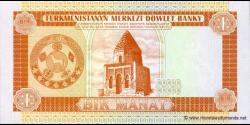 Turkménistan - p01 - 1 Manat - ND (1993) - Türkmenistanyň Merkezi Döwlet Banky