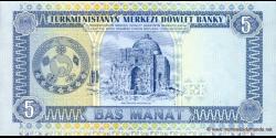 Turkménistan - p02 - 5Manat - ND (1993) - Türkmenistanyň Merkezi Döwlet Banky