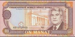 Turkménistan-p03