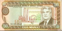 Turkménistan-p05a