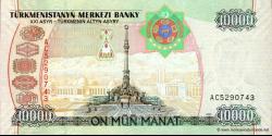 Turkménistan - p16 - 10.000Manat - 2005 - Türkmenistanyň Merkezi Banky