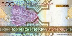 Turkménistan - p19 - 500 Manat - 2005 - Türkmenistanyň Merkezi Banky