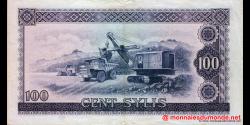 Guinée - p19 - 100 sylis - 1971 - Banque Centrale de la République de Guinée