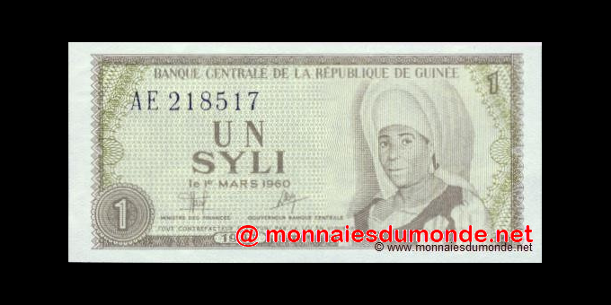 Guinée-p20