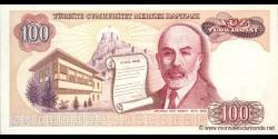 Turquie - p194a2 - 100Türk Lirası - L. 1970 (1984 - 2002) - Türkiye Cumhuriyet Merkez Bankası
