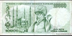Turquie - p200a - 10.000Türk Lirası - L. 1970 (1984 - 2002) - Türkiye Cumhuriyet Merkez Bankası
