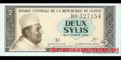 Guinée-p21