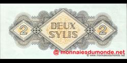 Guinée - p21 - 2 sylis - 1981 - Banque Centrale de la République de Guinée