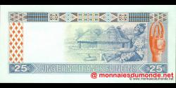Guinée - p28 - 25 francs - 1985 - Banque Centrale de la République de Guinée