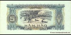 Viêt Nam - p079a - 5 Hào (=0,50 Ðồng) - 1976 - Ngân Hàng Nhà Nu'ớc Việt Nam (State Bank of Viêt Nam)