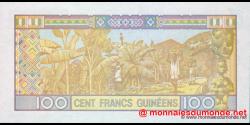 Guinée - p35b - 100 francs - 2012 - Banque Centrale de la République de Guinée