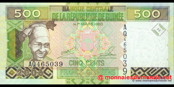 Guinée-p39a