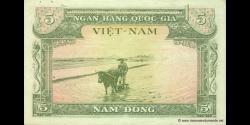 Viêt Nam Sud - p02 - 5Ðồng - ND (1956) - Ngân-Hàng Quốc-Gia Việt-Nam