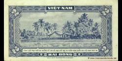 Viêt Nam Sud - p12 - 2Ðồng - ND (1955) - Ngân-Hàng Quốc-Gia Việt-Nam