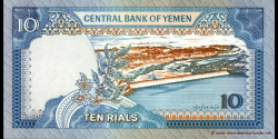 Yémen - p24 - 10 Rials - ND (1992) - Central Bank of Yemen