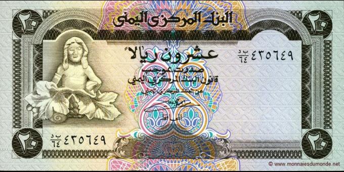 Yémen-p25