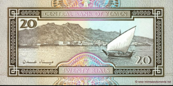 Yémen - p25 - 20 Rials - ND (1995) - Central Bank of Yemen