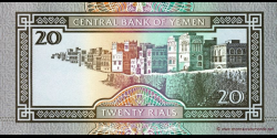 Yémen - p26a - 20 Rials - ND (1990) - Central Bank of Yemen