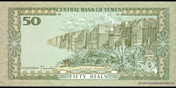 Yémen - p27Aa - 50 Rials - ND (1994) - Central Bank of Yemen
