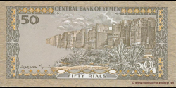 Yémen - p27Ab - 50 Rials - ND (1994) - Central Bank of Yemen