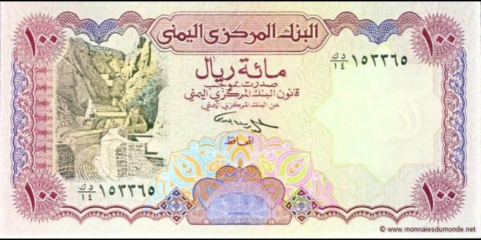 Yémen-p28b