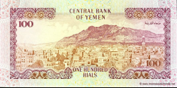 Yémen - p28b - 100 Rials - ND (1993) - Central Bank of Yemen