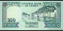 Yémen - p29 - 200 Rials - ND (1996) - Central Bank of Yemen