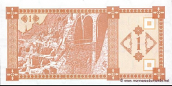 Georgie - p33a - 1 Kuponi - ND (1993) - Georgian National Bank