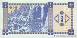 Georgie - p34 - 3 Kuponi - ND (1993) - Georgian National Bank